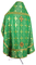 Russian Priest vestments - Polotsk metallic brocade B (green-gold), Premium design