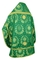 Russian Priest vestments - Nativity Star metallic brocade B (green-gold) (back), Standard design