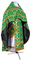 Russian Priest vestments - Posad metallic brocade B (green-gold) with velvet inserts (back), Premium design