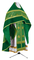 Russian Priest vestments - Kolomna metallic brocade B (green-gold) back, Premium design