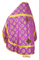 Russian Priest vestments - Myra Lycea metallic brocade B (violet-gold) (back), Economy design