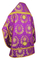 Russian Priest vestments - Nativity Star metallic brocade B (violet-gold) (back), Standard design
