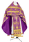 Russian Priest vestments - Vinograd metallic brocade B (violet-gold), Economy design