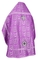 Russian Priest vestments - Floral Cross metallic brocade B (violet-silver) (back), Standard design