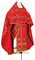 Russian Priest vestments - Verona metallic brocade B (red-gold) back, Premium design