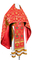 Russian Priest vestments - Loza metallic brocade B (red-gold), Standard design