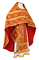 Russian Priest vestments - Nicholaev metallic brocade B (red-gold), Standard design