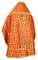 Russian Priest vestments - Floral Cross metallic brocade B (red-gold) (back), Standard design