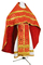 Russian Priest vestments - Verona metallic brocade B (red-gold), Economy design