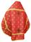 Russian Priest vestments - Mirgorod metallic brocade B (red-gold) with velvet inserts (back), Standard design