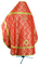 Russian Priest vestments - Old-Greek metallic brocade B (red-gold), Premium cross design