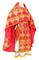 Russian Priest vestments - Kolomna metallic brocade B (red-gold), Standard design
