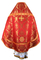 Russian Priest vestments - St. George Cross metallic brocade B (red-gold) back, Premium design