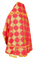 Russian Priest vestments - Kolomna metallic brocade B (red-gold) back, Standard design