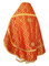 Russian Priest vestments - Nicholaev metallic brocade B (red-gold) back, Standard design