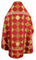 Russian Priest vestments - Kolomna metallic brocade B (red-gold) back, Economy design