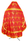 Russian Priest vestments - Vinograd metallic brocade B (red-gold) back, Economy design