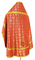 Russian Priest vestments - Poutivl metallic brocade B (red-gold) back, Economy design