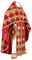 Russian Priest vestments - Kolomna metallic brocade B (red-gold), Standard design