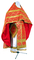 Russian Priest vestments - Old-Greek metallic brocade B (red-gold), Standard cross design