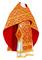 Russian Priest vestments - Byzantine metallic brocade B (red-gold), Standard design