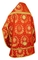 Russian Priest vestments - Nativity Star metallic brocade B (red-gold) (back), Standard design