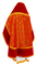 Russian Priest vestments - Alpha-&-Omega metallic brocade B (red-gold) with velvet inserts, back, Standard design