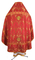Russian Priest vestments - Vinograd metallic brocade B (red-gold) back, Standard design