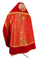 Russian Priest vestments - Corinth metallic brocade B (red-gold) with velvet inserts (back), Standard design