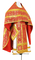 Russian Priest vestments - Belozersk metallic brocade B (red-gold) back, Standard design