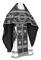 Russian Priest vestments - Nativity Star metallic brocade B (black-silver), Standard design