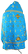 Russian Priest vestments - Belozersk metallic brocade BG1 (blue-gold) back, Premium design