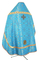 Russian Priest vestments - Athens metallic brocade BG1 (blue-gold) back, Premium design