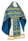 Russian Priest vestments - Rus' metallic brocade BG1 (blue-gold), Standard design
