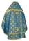 Russian Priest vestments - Rus' metallic brocade BG1 (blue-gold) (back), Standard design