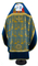 Russian Priest vestments - Theophaniya metallic brocade BG1 (blue-gold) with velvet inserts (back), Standard design