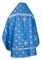 Russian Priest vestments - Rus' metallic brocade BG1 (blue-silver) (back), Standard design