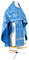 Russian Priest vestments - Thebroniya metallic brocade BG1 (blue-silver), Premium cross design