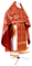 Russian Priest vestments - Thebroniya metallic brocade BG1 (claret-gold), Premium cross design