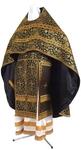 Russian Priest vestments - metallic brocade BG1 (black-gold)