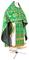 Russian Priest vestments - Thebroniya metallic brocade BG1 (green-gold), Standard cross design