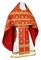 Russian Priest vestments - Rus' metallic brocade BG1 (red-gold), Standard design