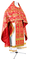 Russian Priest vestments - Thebroniya metallic brocade BG1 (red-gold), Premium cross design