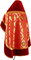 Russian Priest vestments - Royal Crown metallic brocade B (red-gold) with velvet inserts (back), Standard design
