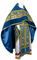 Russian Priest vestments - Nativity metallic brocade BG2 (blue-gold) with velvet inserts, Standard design