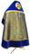Russian Priest vestments - Milette metallic brocade BG2 (blue-gold) with velvet inserts (back), Standard design