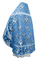 Russian Priest vestments - Paradise Garden metallic brocade BG2 (blue-silver) back, Premium design