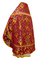 Russian Priest vestments - Paradise Garden metallic brocade BG2 (claret-gold) back, Premium design