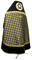 Russian Priest vestments - Novgorod Cross metallic brocade BG2 (black-gold) back, Premium design