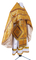 Russian Priest vestments - Yaroslavl' metallic brocade BG2 (yellow-claret-gold), Premium cross design